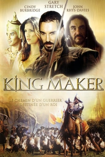 Poster of The King Maker