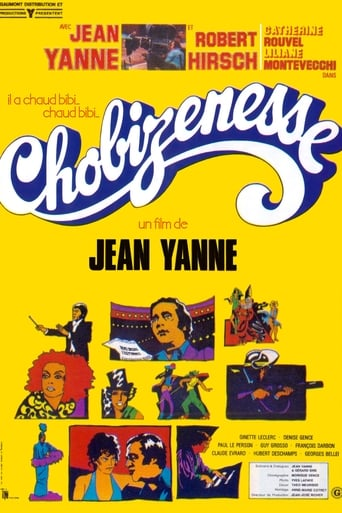Poster of Chobizenesse