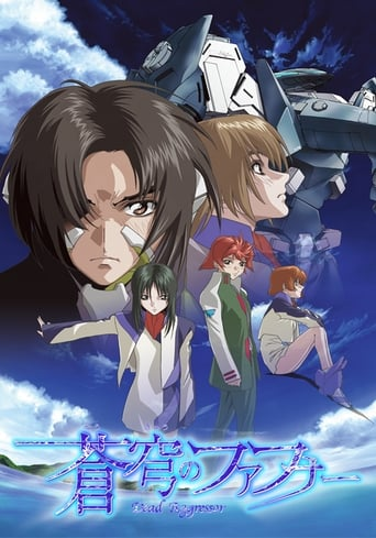 Poster of Fafner in the Azure: Dead Aggressor