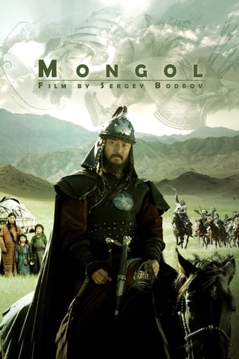 Mongol: The Rise of Genghis Khan Poster
