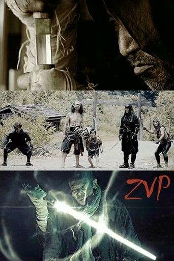 Poster of ZVP