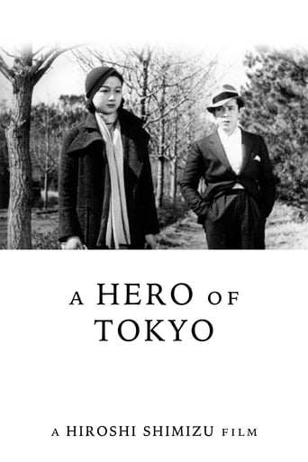 Poster of A Hero of Tokyo
