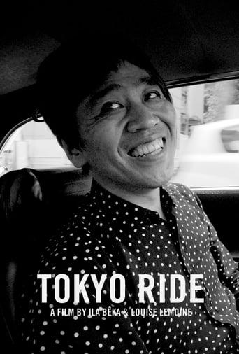 Watch Tokyo Ride Free Online Solarmovies
