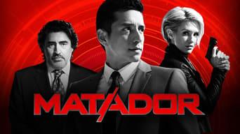 Матадор (2014)