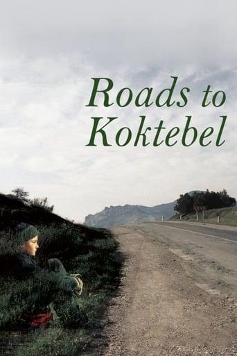 Roads to Koktebel