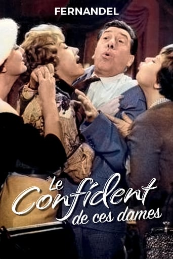 Poster of Le confident de ces dames