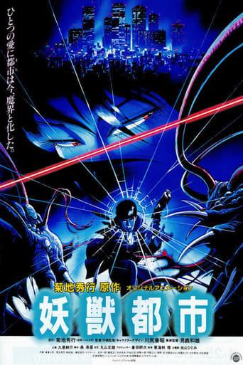 Poderes Eróticos (1987) DVDRip Legendado – Download Torrent
