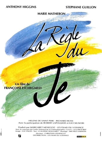Poster of La règle du je