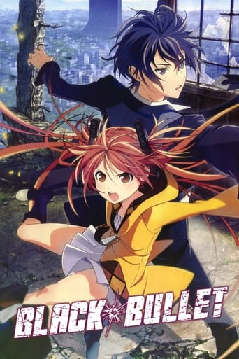 Poster of ブラック・ブレット