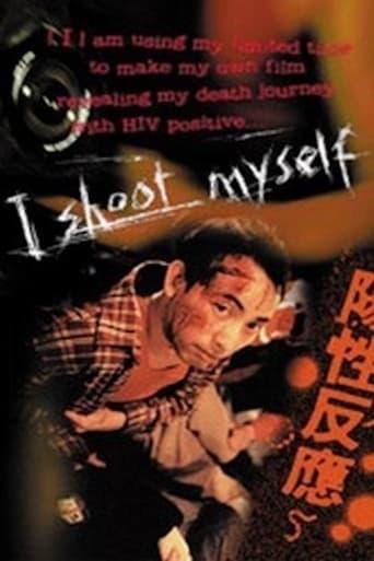I Shoot Myself