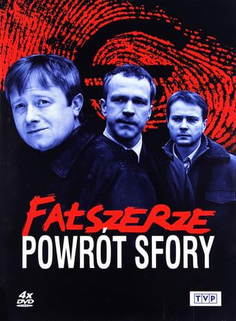 Poster of Fałszerze - Powrót Sfory