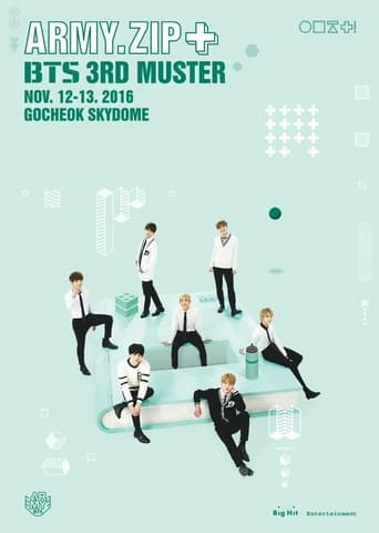 BTS 3rd Muster: ARMY.ZIP +