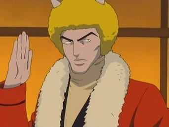 You Guys!! Do You Even Have a Gintama? (1)