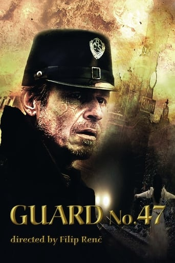 Poster of Guard No. 47