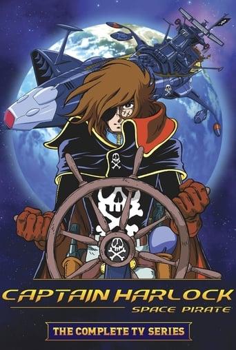 Capitulos de: Las aventuras del Capitán Harlock (Pirata Espacial)