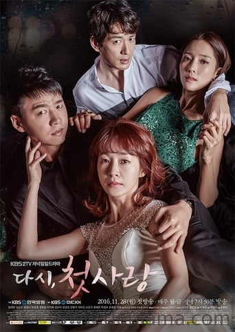 Poster of First Love Again