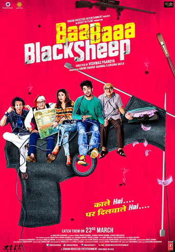 Poster de Baa Baaa Black Sheep (2018)