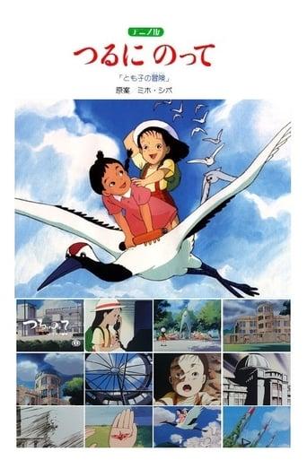 On a Paper Crane: Tomoko's Adventure