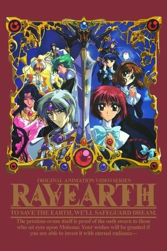 Rayearth