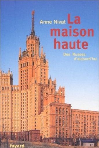 Film online La maison haute Filme5.net