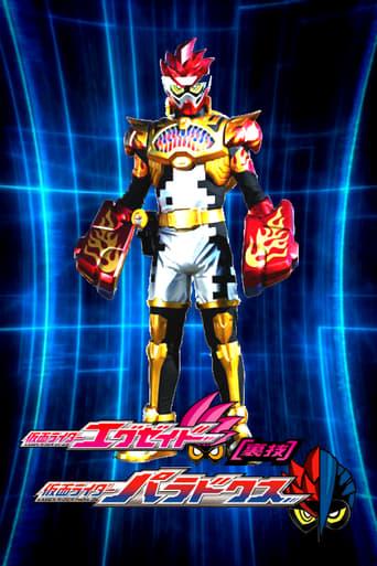 Poster of Kamen Rider Ex-Aid [Tricks] - Kamen Rider Para-DX