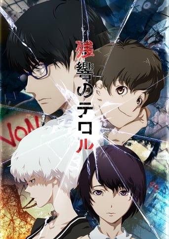Poster of Terror in Resonance fragman