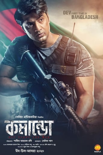 First Look Kolkata Now Showing Near Kolkata - Commando