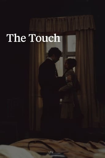 'The Touch (1971)