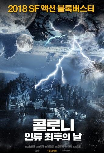 Poster of Somnus