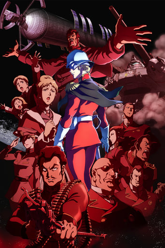 Poster of Mobile Suit Gundam: The Origin I - Blue-Eyed Casval