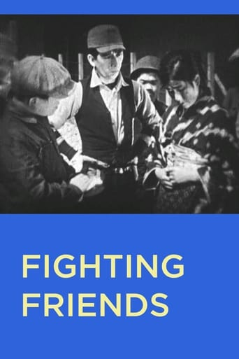 Poster of Fighting Friends