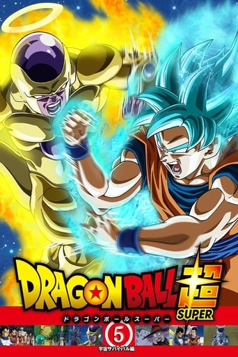 Dragon Ball Super 4ª Temporada - Poster