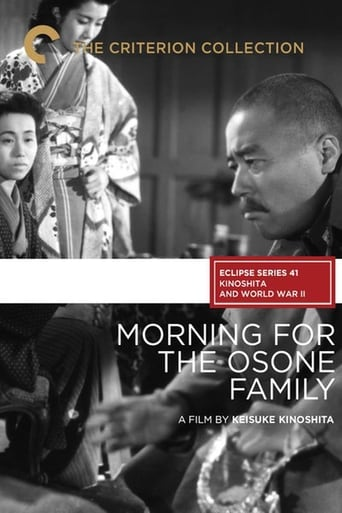 Poster of Morning for the Osone Family