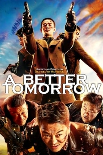 Poster of A Better Tomorrow