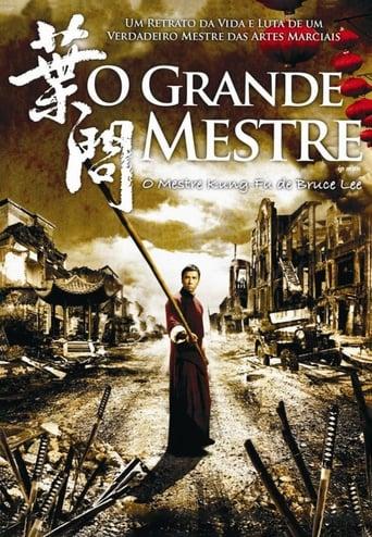 O Grande Mestre - Poster