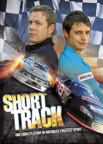 Poster of Short Track