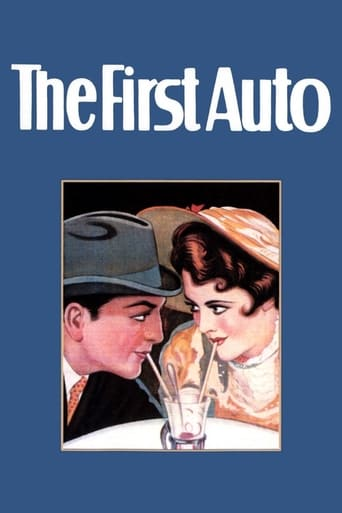 Poster of The First Auto