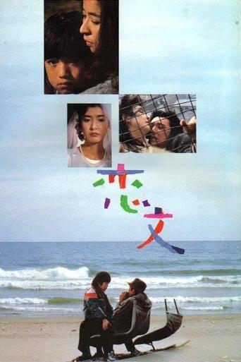 Watch Love Letter full movie downlaod openload movies