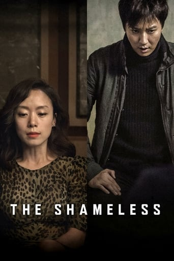 Poster of The Shameless