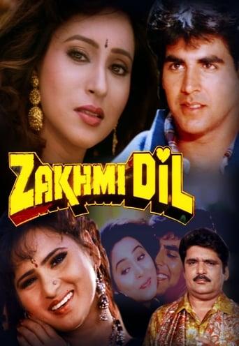 Poster of Zakhmi Dil