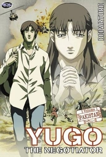Poster of Yugo