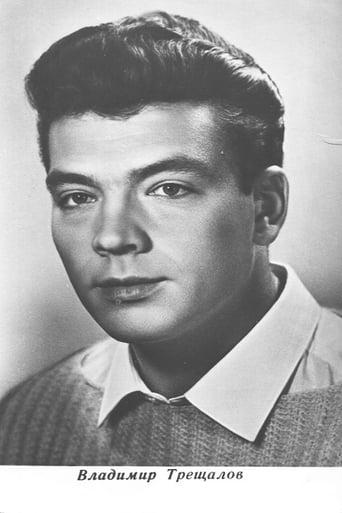 Image of Vladimir Treshchalov