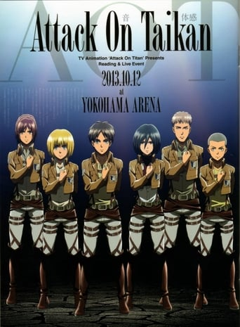 Poster of Attack on Taikan
