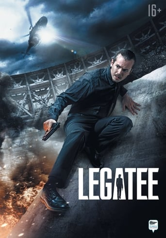 Poster of Legatee