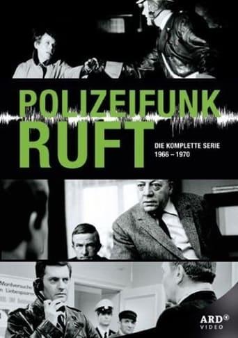 Poster of Polizeifunk ruft