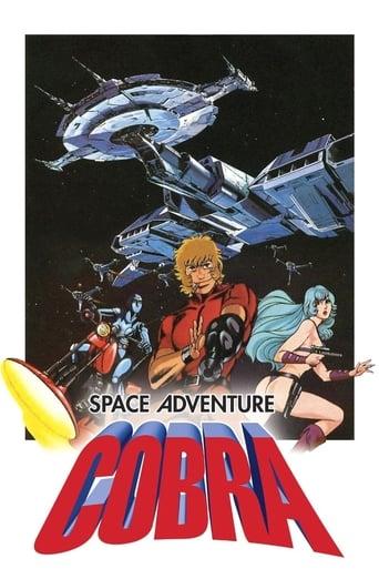 Space Adventure Cobra: The Movie