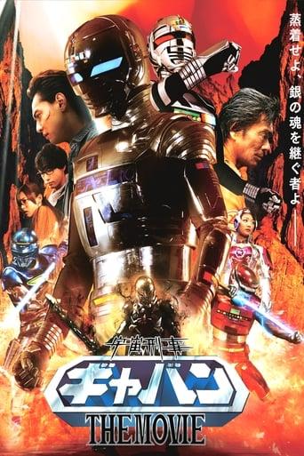 Poster of Space Sheriff Gavan: The Movie