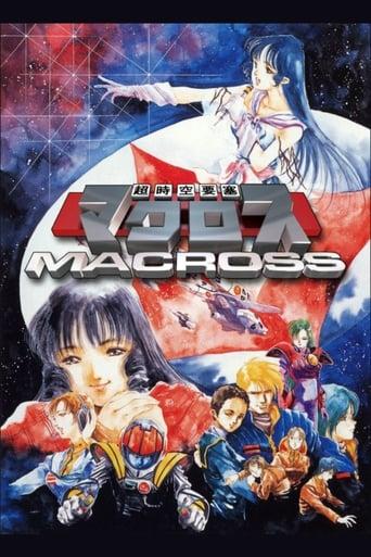 Capitulos de: Robotech Macross