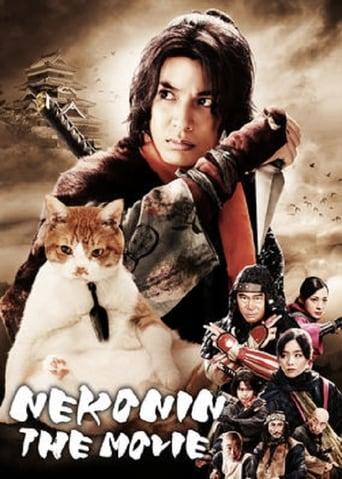 Poster of Neko Ninja