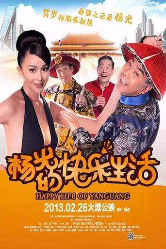 Poster of Happy Life of Yangguang